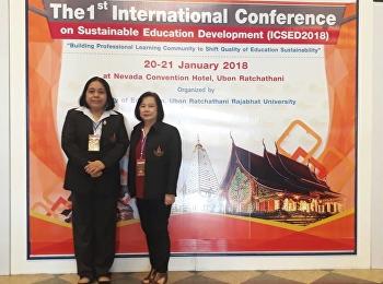 สาขาวิชาการบริหารการศึกษาร่วมงานประชุมวิชาการและการนำเสนอผลงานวิจัยระดับนานาชาติ และงานบริหารสัมพันธ์แห่งประเทศไทย ครั้งที่ 40