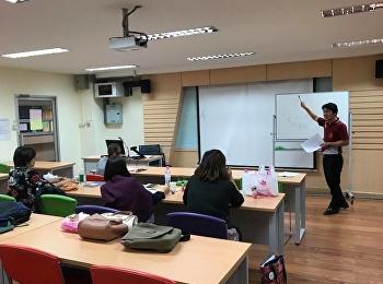 สาขาวิชาภาษาศาสตร์ มรภ.สวนสุนันทา จัดอบรมภาษาที่ 3 หลักสูตรภาษาจีนวิชาการ