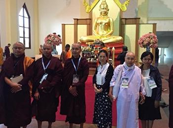 สาขาปรัชญาและจริยศาสตร์ เข้าร่วมงาน The 15th Conference of The United Nations Day of Vesak on Buddhist Contribution for Human Development