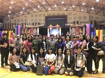 สาขาวิชาแพทย์แผนไทยประยุกต์ เข้าร่วมงานประกวด Mister Star Bangkok 2018