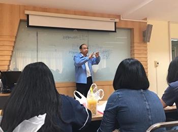 บรรยากาศการเรียนนักศึกษาระดับปริญญาโท (หลักสูตรบริหารธุรกิจมหาบัณฑิต )