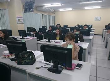 บุคลากรประจำสาขาวิชา สังกัดบัณฑิตวิทยาลัยเข้าร่วมอบรมการกรอกข้อมูลประกันคุณภาพการศึกษาในฐานข้อมูล CHE QA Online ประจำปีการศึกษา 2560