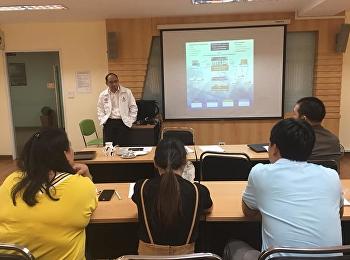 สาขาวิชาบริหารธุรกิจ จัดการเรียนการสอนรายวิชา DBA5113 การจัดการการตลาดชั้นสูง