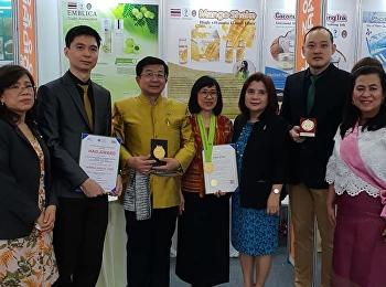 นักศึกษาแพทย์แผนไทยคว้า3รางวัล เหรียญทอง และ special award จากประเทศไต้หวันและเยอรมัน