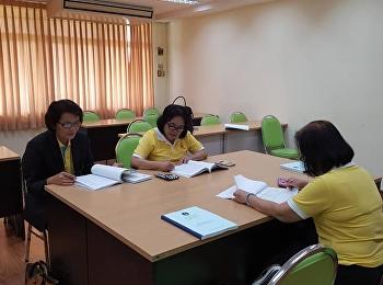 สาขาวิชาการบริหารการศึกษา ประชุมเพื่อเตรียมความพร้อมการตรวจประกันคุณภาพ ระดับหลักสูตร