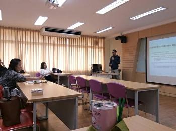 สาขาวิชาภาษาศาสตร์ บัณฑิตวิทยาลัย มหาวิทยาลัยราชภัฏสวนสุนันทา จัดสัมมนาทางภาษาศาสตร์