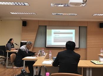 บรรยากาศการสอบเค้าโครงวิทยานิพนธ์ ของนักศึกษาหลักสูตรวิทยาศาสตรมหาบัณฑิต สาขาวิชาการแพทย์แผนไทยประยุกต์