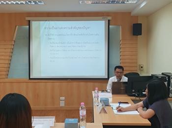บรรยากาศการสอบป้องกันวิทยานิพนธ์ ของนักศึกษาหลักสูตรวิทยาศาสตรมหาบัณฑิต สาขาวิชาการแพทย์แผนไทยประยุกต์