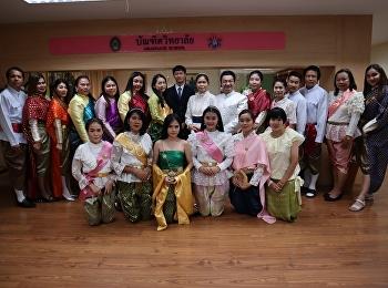 ผู้บริหาร อาจารย์ และบุคลากรบัณฑิตวิทยาลัยแต่งกายด้วยชุดไทยเข้าร่วมงานเฉลิมฉลองครบรอบ 80 ปีสวนสุนันทา