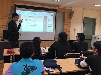 An invited guest speaker, gave a lecture on Psychology for Teachers for students in the program