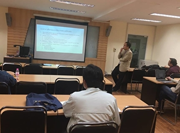 D.B.A. Gave a Course on Seminar in Local Business Management in the New Economic Age in 2/2018