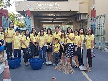 The Graduate School Personnel Join the SSRU's Volunteer Activity