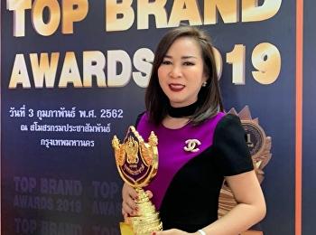 ดร.สุดาวรรณ สมใจ ได้รับรางวัล TOP BRAND AWARDS 2019