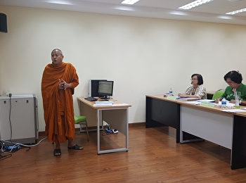 The Thesis Examinations of Phra Maha Watcharaphong Sornmanee