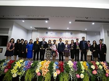 บัณฑิตวิทยาลัยจัดประชุมวิชาการระดับชาติและนานาชาติ ครั้งที่ 10