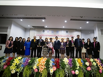 The Ambience of The 10th National and International Conference