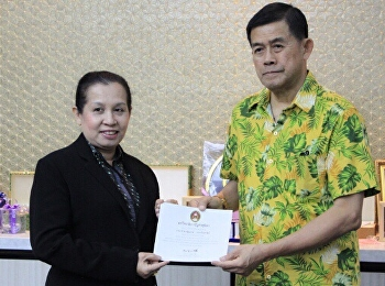 Congratulations to Dr. Natnaporn Aeknarajindawat in an occasion that she received an honorable award.