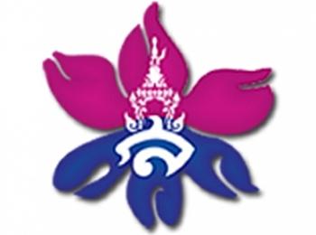เปิดรับข้อเสนอโครงการวิจัยร่วมภายใต้ความร่วมมือด้านอุดมศึกษาและวิจัยระหว่างไทย-ฝรั่งเศส ประจำปี พ.ศ.2563-2564