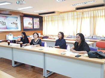 สาขาวิชาการบริหารการศึกษาได้จัดประชุมเพื่อเตรียมความพร้อมก่อนตรวจประกันคุณภาพการศึกษาภายใน