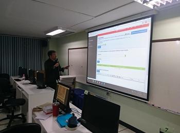 อบรมการใช้งานระบบฐานข้อมูลด้านการประกันคุณภาพการศึกษา che qa online system ระดับหลักสูตร