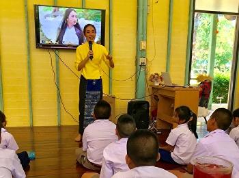 การฝึกปฏิบัติการสอนในสถานศึกษาของนักศึกษาสาขาวิชาออกแบบการเรียนการสอน