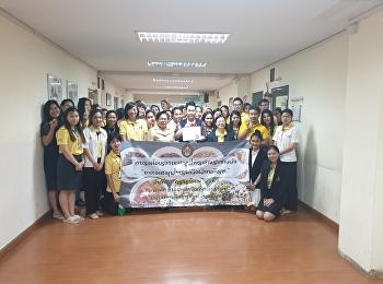 Graduate School organized the Royal Botanical Garden Training Program.