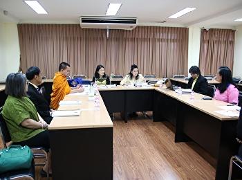 สาขาวิชาภาษาศาสตร์ (ปร.ด.) ตรวจประเมินคุณภาพการศึกษาภายใน ประจำปีการศึกษา 2561
