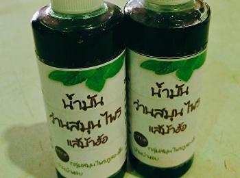 น้ำมันว่านแส้ม้าฮ้อ สินค้าชุมชน โดย บัณฑิตวิทยาลัย - มรภ.สวนสุนันทา