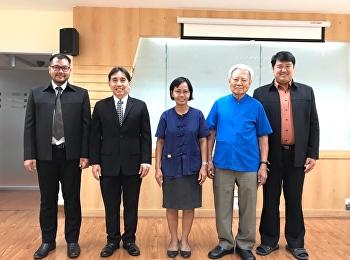ขอแสดงความยินดีกับคุณลัดดา ไทยปรีชา นักศึกษาหลักสูตรปรัชญาดุษฎีบัณฑิต สาขาวิชาปรัชญาและจริยศาสตร์