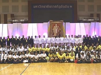 Executives and personnel attended the ceremony to pay tribute to His Majesty the King. His Majesty the King Maha Bhumibol Adulyadej.
