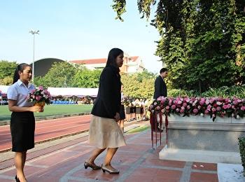 คณบดีบัณฑิตวิทยาลัยร่วมพิธีบวงสรวงและบำเพ็ญกุศลทักษิณานุปทานถวายแด่ สมเด็จพระนางเจ้าสุนันทากุมารีรัตน์ พระบรมราชเทวี