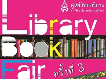ศูนย์วิทยบริการ สำนักวิทยบริการและเทคโนโลยีสารสนเทศขอเชิญร่วมกิจกรรมโครงการ Library Book Fair ครั้งที่ 3
