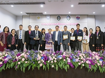 พิธีเปิดการประชุมวิชาการระดับชาติ ครั้งที่ 3 Graduate School Conference 2019