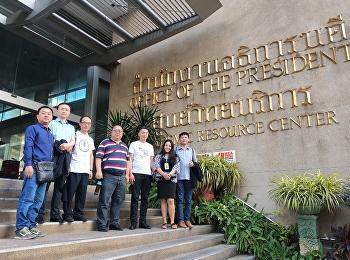 A BA TEACHERS UNIVERSITY ประเทศจีน ยืนมหาวิทยาลัยราชภัฏสวนสุนันทา