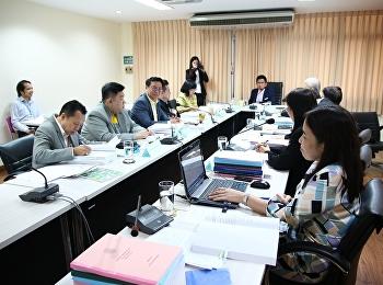 บัณฑิตวิทยาลัยจัดประชุมคณะกรรมการอำนวยการบัณฑิตวิทยาลัย ครั้งที่ 1/2563