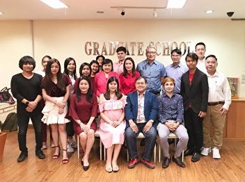 ปริญญาเอก และปริญญาโท นิเทศศาสตร์จัดโครงการเตรียมความพร้อมนักศึกษาบัณฑิตศึกษา ในการทำวิจัยระดับบัณฑิตศึกษา