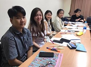 นักศึกษานวัตกรรมการสื่อสารภาครัฐและภาคเอกชนเข้าร่วมฟังการนำเสนอโครงร่างดุษฎีนิพนธ์ระดับปริญญาเอก