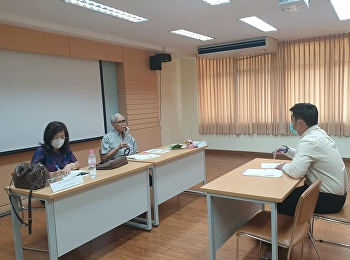 Online teaching class for Doctor of Philosophy Program and a Master of Science program in Applied Thai Traditional Medicine