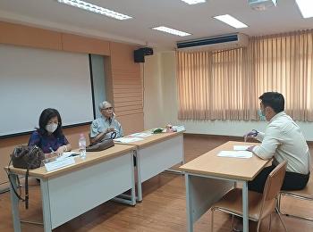 บรรยากาศการสอบสัมภาษณ์นักศึกษา หลักสูตรปรัชญาดุษฎีบัณฑิต และหลักสูตรวิทยาศาสตรมหาบัณฑิต สาขาวิชาการแพทย์แผนไทยประยุกต์