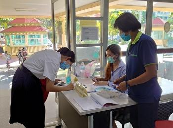 วันแรกของการเรียนการสอนระดับปริญญาตรี ปีการศึกษา 2563