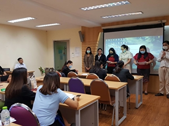 Meeting for student from Master of Education Program in Educational Administration
