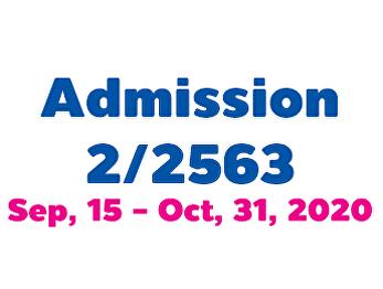 Admission 2/2563