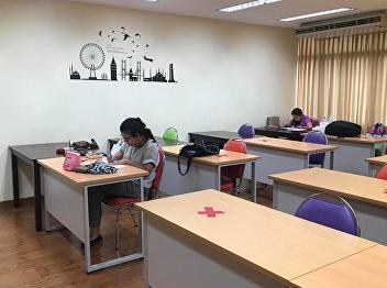Doctor of Philosophy Program in English Language arrange the qualification examination semester 1/2020
