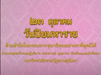 Chulalongkorn Day