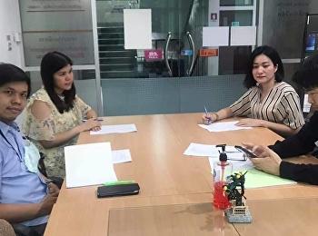 คณะกรรมการหลักสูตรนิเทศศาสตรมหาบัณฑิต สาขาวิชานวัตกรรมการสื่อสารภาครัฐและภาคเอกชน จัดการประชุมปลายภาคการศึกษา 1/2563