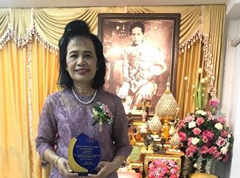 ขอแสดงความยินดีกับศิษย์เก่าสาขาวิชาการแพทย์แผนไทยประยุกต์