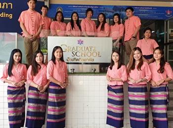 บัณฑิตวิทยาลัยอนุรักษ์ศิลปวัฒนธรรมไทยด้วยการแต่งกายด้วยผ้าไทย