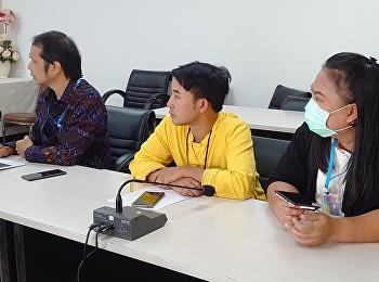 บัณฑิตวิทยาลัยประชุมติดตามผลการปฏิบัติราชการตามคำรับรอง ประจำปีงบประมาณ พ.ศ.2564 ระดับหน่วยงาน รอบ 3 เดือน (เดือนธันวาคม)