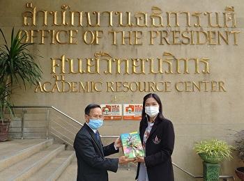 รับมอบหนังสือ ตำรา จาก ศ.ดร.สิน พันธุ์พินิจ กรรมการสภาวิชาการ
