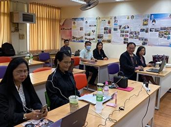 ปฐมนิเทศออนไลน์นักศึกษาจีน รุ่น 24 สาขาวิชาการบริหารการศึกษา ประจำภาคเรียนที่ 2/2563